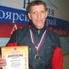 Спортсмен из Ачинского района завоевал награду всероссийского уровня