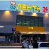 В Красноярске запретили строить «Ленту»
