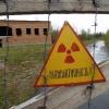 Железногорцы поддержали идею ядерных захоронений