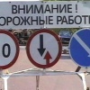 Из краевого бюджета на модернизацию дорог потратят 450 миллионов рублей
