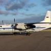 Пилотов авиалайнера ослепил белый луч в аэропорту «Емельяново»