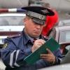 Автовладельцы смогут проверить неоплаченные штрафы через интернет