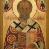 В Красноярский край прибудут мощи Святителя Николая
