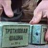 Житель Красноярского края подозревается в изготовлении бомбы