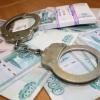 В крае предприниматель незаконно получил государственную субсидию