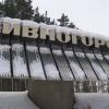 Движение в Дивногорске ограничено