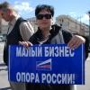 В Красноярске пройдет «Неделя предпринимательства»