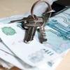 Молодые семьи из Ачинска получат социальную поддержку при приобретении жилья