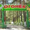 Продано более 400 путевок в детские лагеря Канска