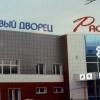 В Красноярске откроется новая ледовая арена