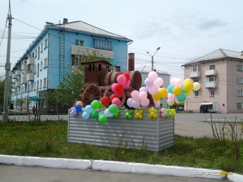 фото города боготол красноярского края
