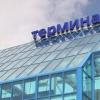 СК проводит проверку аварийной посадки  грузового ИЛ-76 в Красноярске