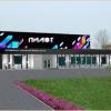 В Красноярске начали оформлять фасад молодёжного  бизнес-центра «Пилот»