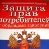 В Назарово могут закрыть отдел управления Роспотребнадзора