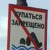 Двое жителей Канска утонули в реке