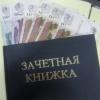 Преподавателя красноярского колледжа уличили во взяточничестве