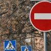 В Красноярске в районе ДК 1 мая ограничат автомобильное движение