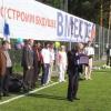 В Хакасии появился новый футбольный стадион