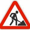 В Ачинском  районе начался ремонт дорог