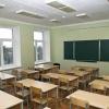 В Ачинске идет подготовка школ к учебному году