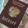 Жительница Хакасии получила кредит по чужому паспорту