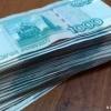 """С ООО """"Пересвет"""" взыскали 4 млн рублей"""
