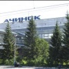 Ачинск с официальным визитом посетил генеральный консул ФРГ