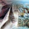 """Суд обязал """"УК Центржилсервис"""" вернуть красноярцам более 4 млн рублей"""