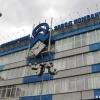 Руководство Комбайнового завода уволит 700 сотрудников