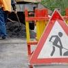 В Ачинске отремонтируют две дороги