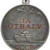 Красноярец Алексей Долженков награжден высшей медальной наградой России