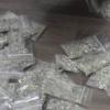 23-летнего Красноярца задержали с необычным наркотиком