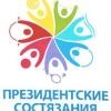 Минусинские школьники защищают честь края на Всероссийских соревнованиях