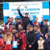 Ачинские спортсмены стали призёрами «Кубка Сибири» по картингу