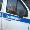 В Красноярске найдено тело новорожденного ребенка
