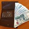 Торгового представителя в Канске подозревают в растрате 300 тыс. рублей