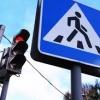 На безопасность дорожного движения в крае выделено дополнительно 37 млн. руб.