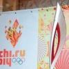 Раскрыты детали маршрута Эстафеты Олимпийского огня в Норильске