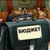 ЗС Красноярского края одобрило сокращение доходов бюджета