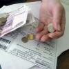 Администрация Красноярска предлагает поднять жилищные тарифы