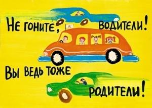 "Материалы за 14.11.2013 "" ИА Запад24"