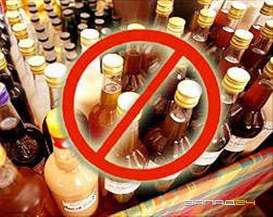 Лечение алкоголизма пластырем