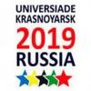Столицей Универсиады 2019 выбран Красноярск.