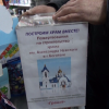 Продолжается сбор средств на строительство храма в Боготоле