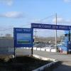 В Ачинске появится новая железнодорожная станция
