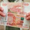 В Красноярске пресечена преступная деятельность группы фальшивомонетчиков