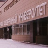 В Красноярске будут искать новое качество городской среды