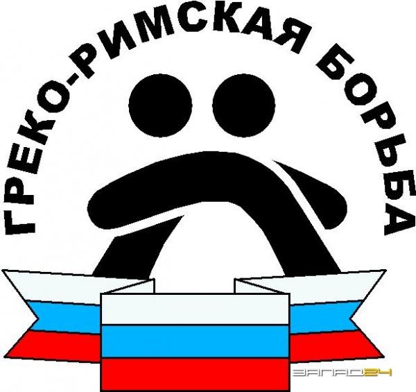 В Красноярске отметят лучших спортсменов по греко-римской борьбе ...