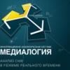Опубликован рейтинг самых цитируемых СМИ Красноярского края