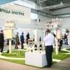 IV Сибирский энергетический форум прошел в Красноярске